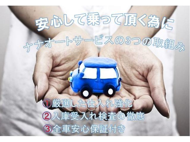 ナナオートサービス(3枚目)