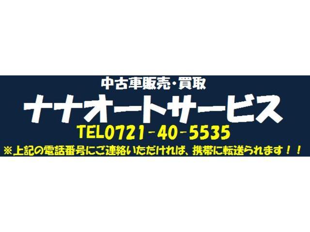 ナナオートサービス(6枚目)