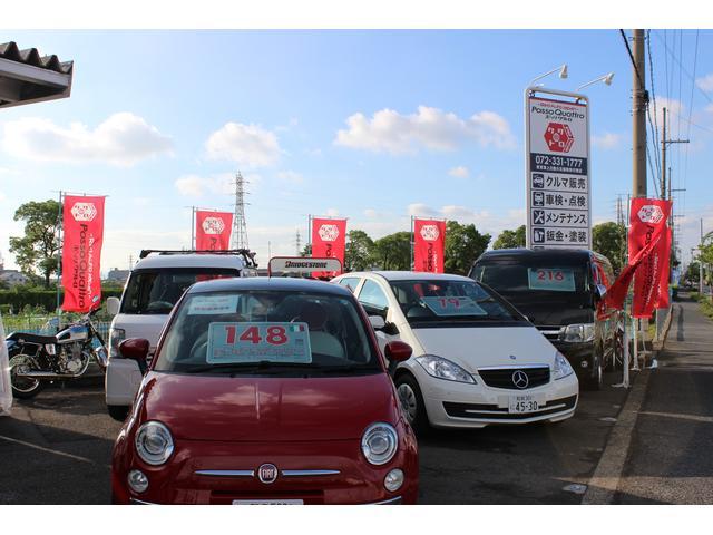 ご希望の車種が在庫にない場合は、迅速にご希望の車種をご提供させて頂きます。