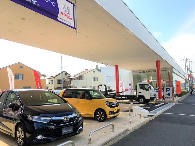 Honda Cars 大阪 外環六万寺店(1枚目)