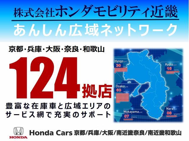 Honda Cars 大阪 外環六万寺店(6枚目)