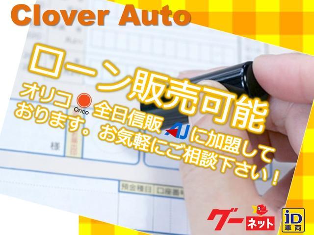 Clover Auto(2枚目)