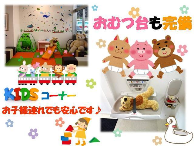 ホンダカーズ北大阪 U-Select 箕面小野原(4枚目)