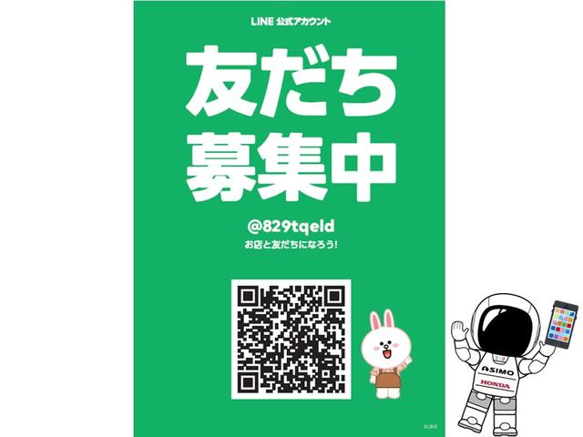 ホンダカーズ北大阪 U-Select 箕面小野原(6枚目)