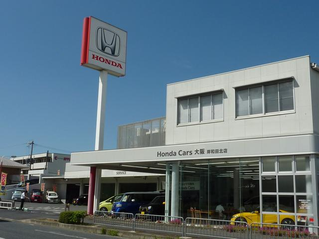 Honda Cars 大阪 岸和田北店(1枚目)