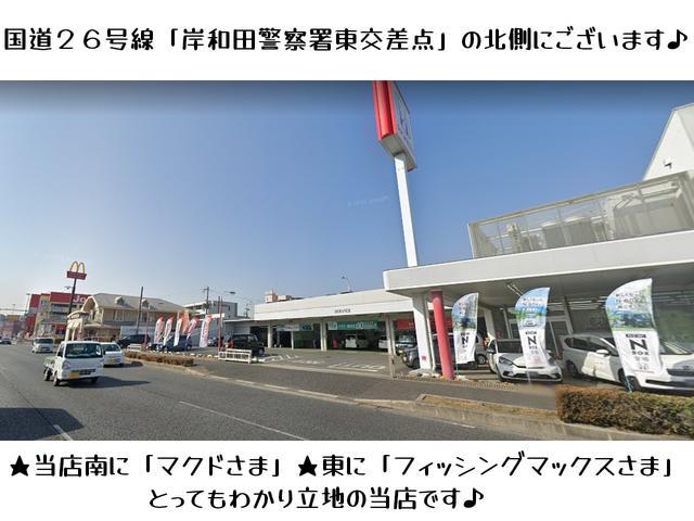 Honda Cars 大阪 岸和田北店(4枚目)