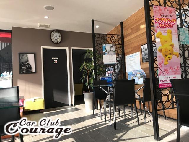 (有)カー倶楽部Courage 砥堀本店 【JU適正販売店】(5枚目)