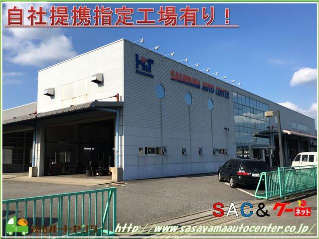 ササヤマオートセンター(株)(3枚目)