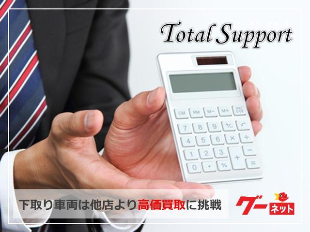 トータル サポート(4枚目)