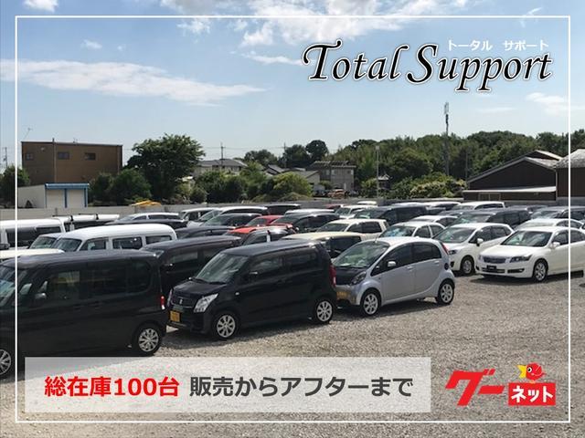 トータル サポート(5枚目)