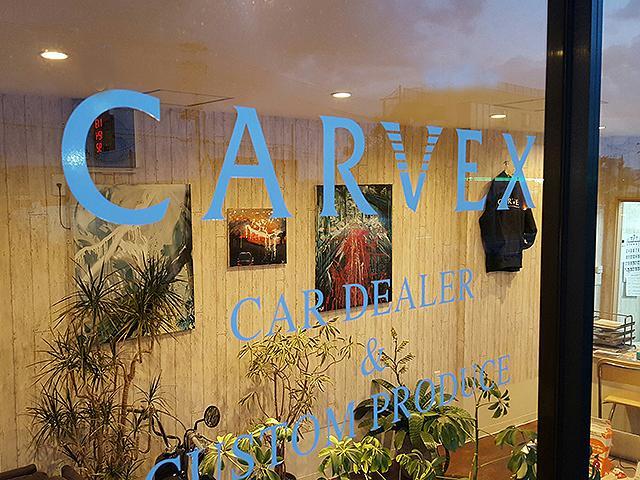京都の輸入車・国産車 注文販売店 CARVEX (3枚目)