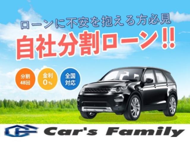 低走行車専門店 Car Shop テーソーコー(1枚目)