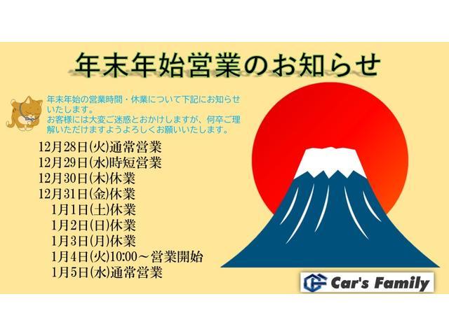 低走行車専門店 Car Shop テーソーコー(2枚目)