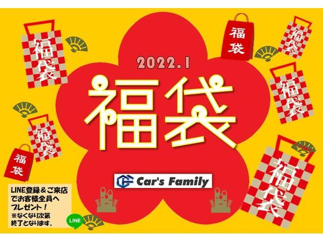 低走行車専門店 Car Shop テーソーコー(3枚目)