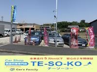 Car Shop テーソーコー