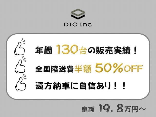 日産キューブ専門店 株式会社 DIC (ディーアイシー)(5枚目)