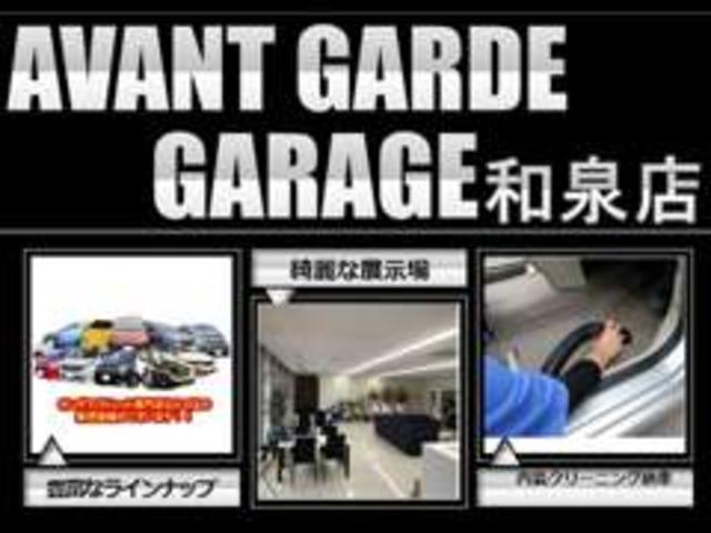 ミニバンモール AVANT GARDE GARAGE アヴァンギャルドガレージ 和泉店(4枚目)