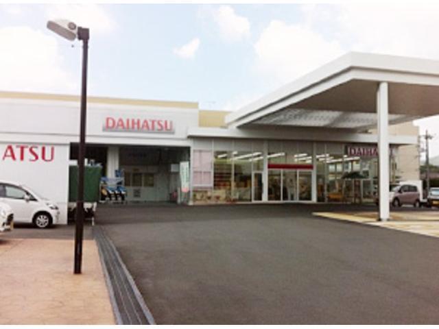 ダイハツ広島販売(株) U-CAR福山三吉店