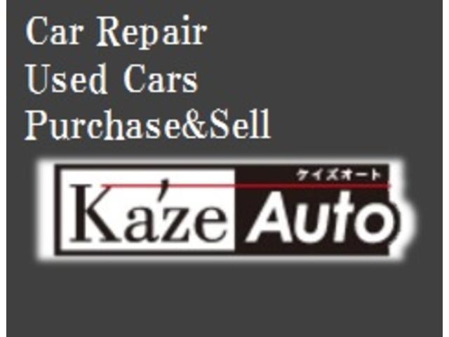 KazeAuto