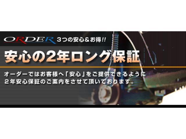 (株)オーダー S.L.P JAPAN 東大阪店(4枚目)