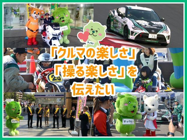 U-Car橿原店 奈良トヨペット株式会社(1枚目)