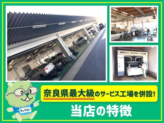 U-Car橿原店 奈良トヨペット株式会社(3枚目)