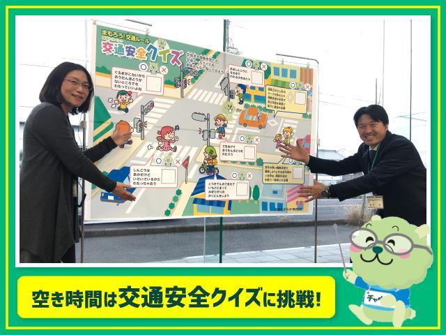 U-Car橿原店 奈良トヨペット(株)(5枚目)