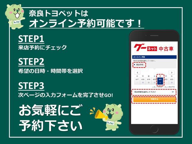 U-Car橿原店 奈良トヨペット株式会社(6枚目)