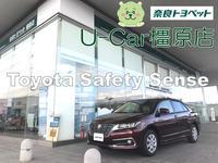 奈良トヨペット(株)U-Car橿原店