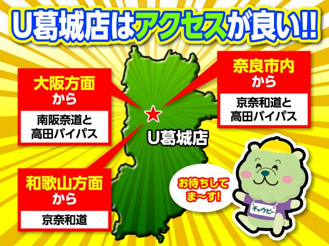 U-Car葛城店 奈良トヨペット(株)(3枚目)