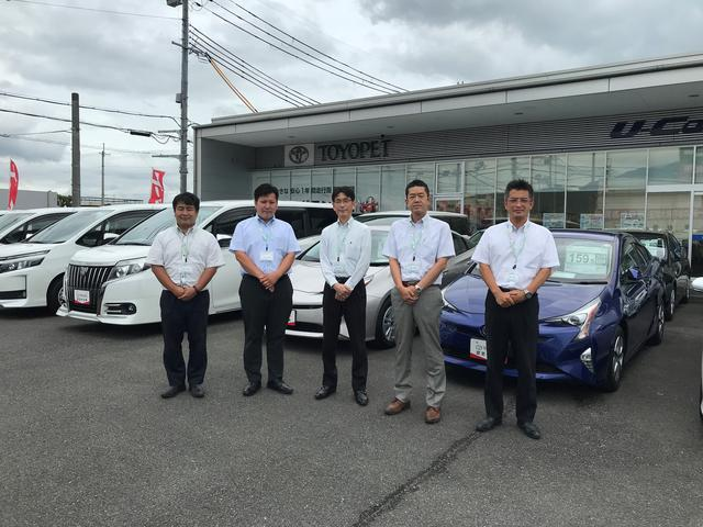 U-Car葛城店 奈良トヨペット株式会社(4枚目)