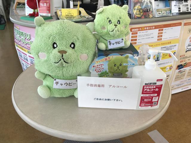 U-Car葛城店 奈良トヨペット株式会社(6枚目)
