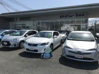 U-Car葛城店 奈良トヨペット株式会社