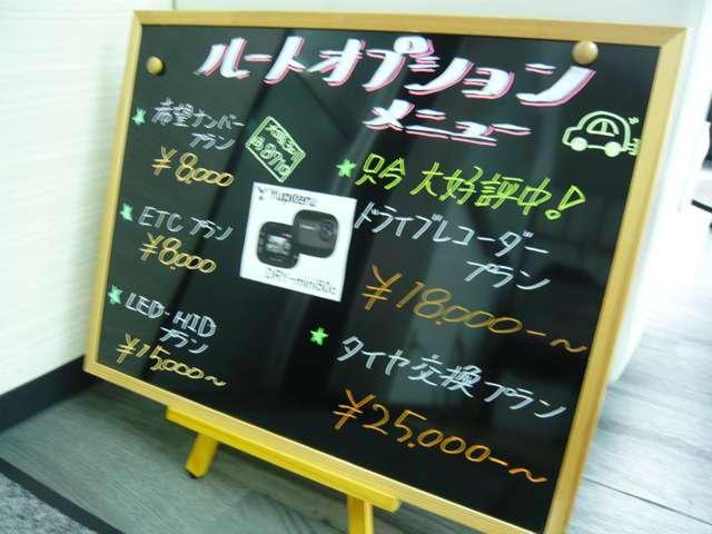 R308(ルート308)江坂店(5枚目)