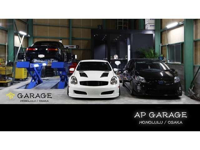 AP GARAGE OSAKA(エーピーガレージ大阪)