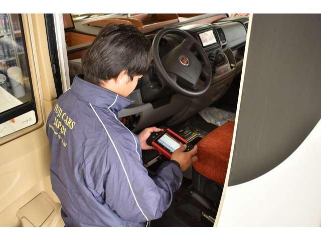 (株)フジカーズジャパン 神戸西宮 キャンピングカー(5枚目)