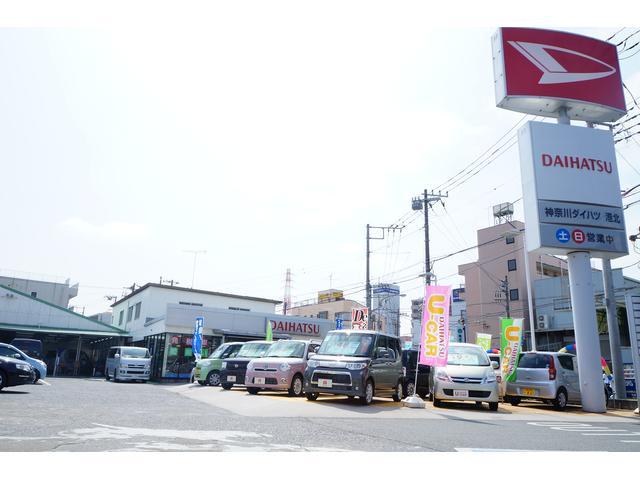 「神奈川県」の中古車販売店「神奈川ダイハツ販売株式会社 U-CAR港北」
