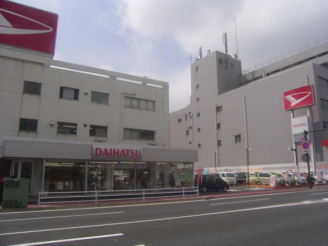 神奈川ダイハツ販売株式会社 U-CAR根岸(1枚目)