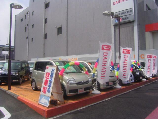 神奈川ダイハツ販売株式会社 U-CAR根岸(2枚目)