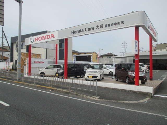 Honda Cars 大阪 藤井寺中央店(1枚目)