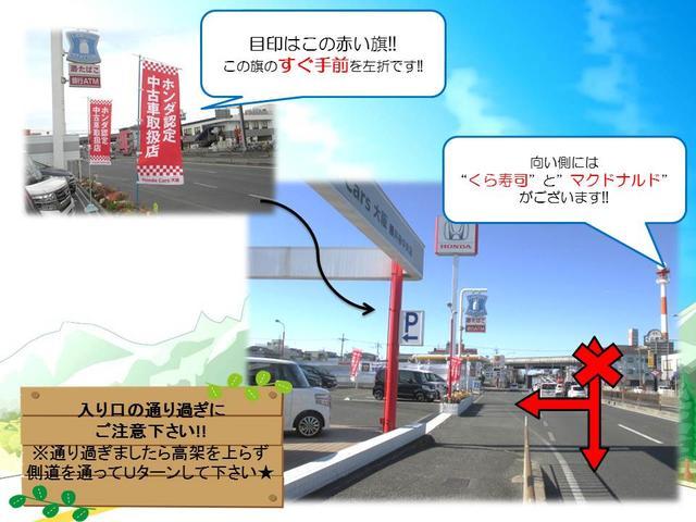 Honda Cars 大阪 藤井寺中央店(2枚目)
