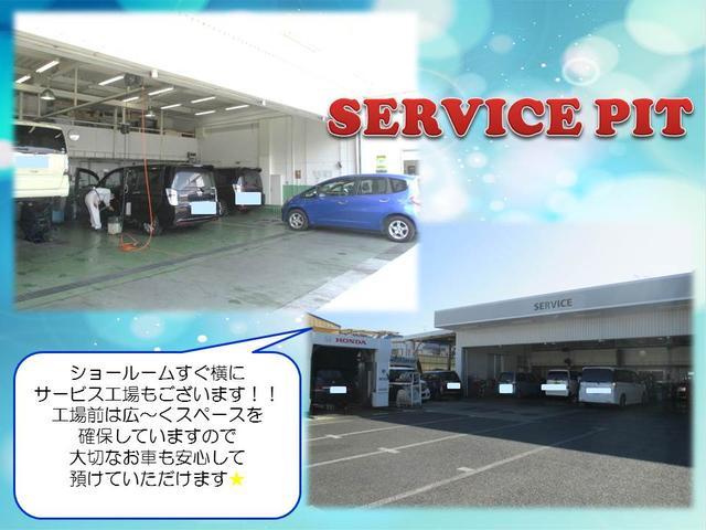 Honda Cars 大阪 藤井寺中央店(3枚目)