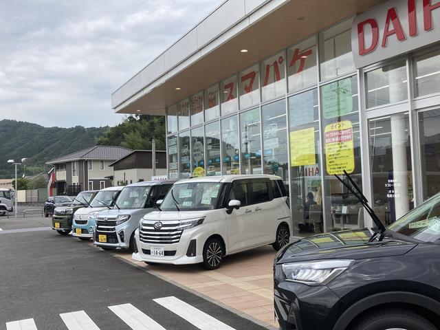 大分ダイハツ販売株式会社 佐伯店(2枚目)