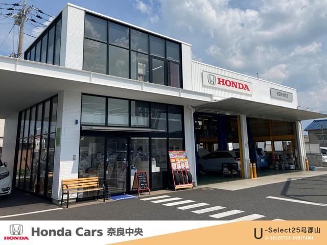 Honda Cars 奈良中央 U-Select 25号郡山