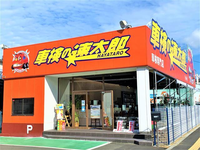アウトレット 茨木店(2枚目)