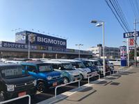 ビッグモーター 茨木インター店