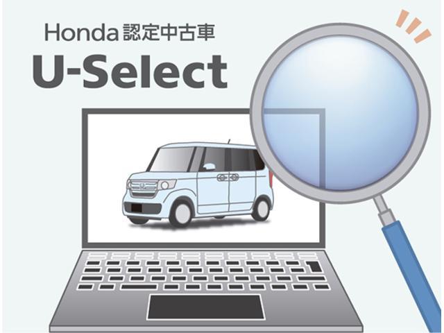 Honda Cars 大阪 ネットギャラリー