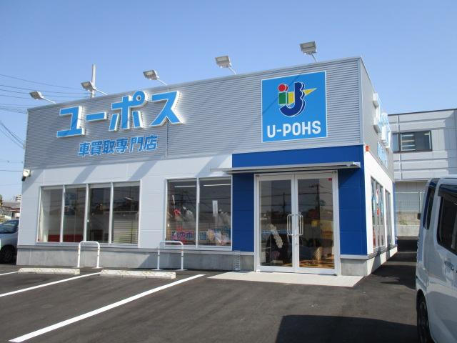 ユーポス和泉中央店