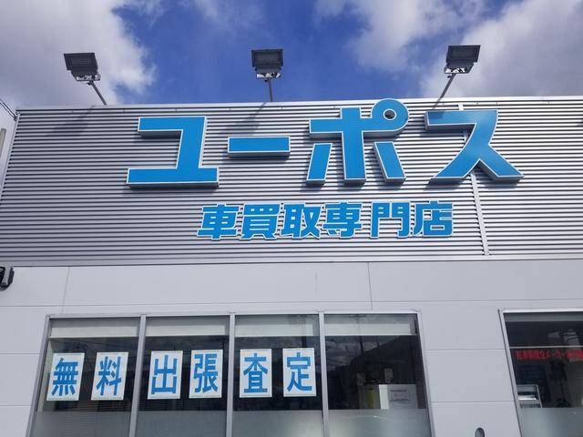 ユーポス和泉中央店(1枚目)
