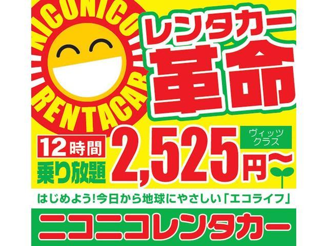 ユーポス和泉中央店(4枚目)